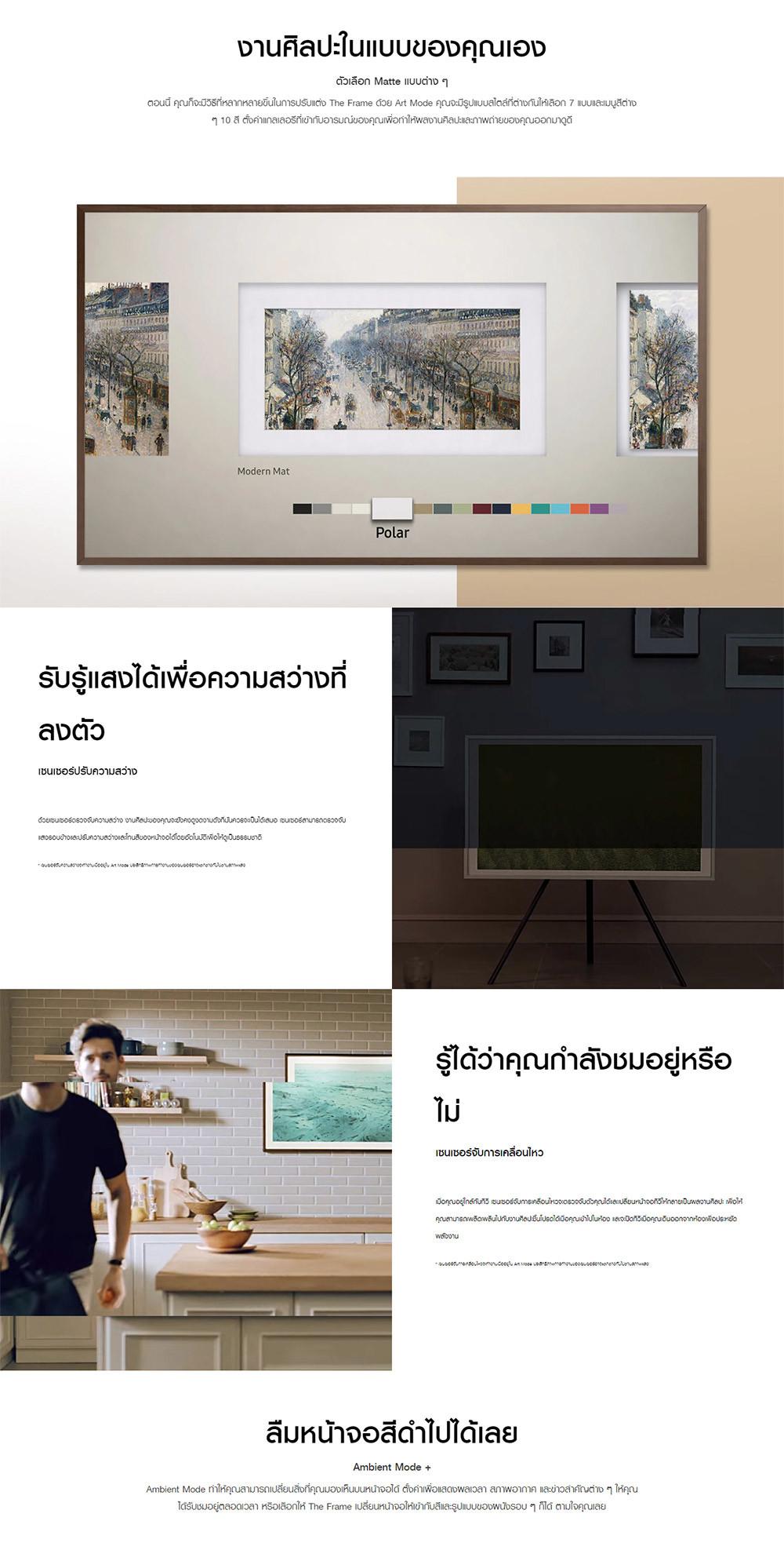 content-image_7.jpg