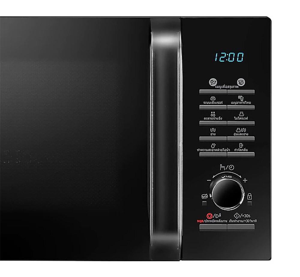04---mg28h5125nk-st-microwave-5.jpg