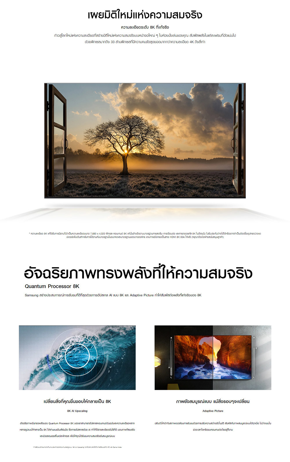 content-image_2.jpg