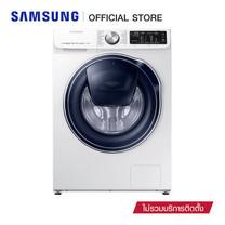Samsung เครื่องซักผ้าฝาหน้า Add Wash รุ่น WW10N64FRPW/ST (10 KG)