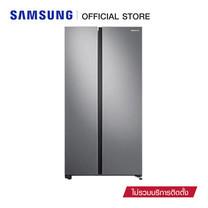 Samsung ตู้เย็น Side by Side (2 ประตู) รุ่น RS62R5001M9/ST (655L / 23.1Q)