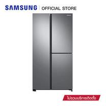Samsung ตู้เย็น Side by Side (3 ประตู) รุ่น RS63R5581SL/ST (645L / 22.8Q)