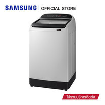 SAMSUNG Digital Inverter เครื่องซักผ้าฝาบน 12 กก. รุ่น WA12R5260BG/ST