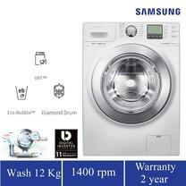 Samsung เครื่องซักผ้าฝาหน้า Eco Bubble รุ่น WF1124XBC/XST (12 KG)