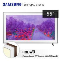 Samsung UHD 4K Smart TV LS03 The Frame Lifestyle TV ขนาด 55 นิ้ว (New) แถมฟรี กรอบไม้สีวอลนัท รุ่น VG-SCFM55DW/Ru
