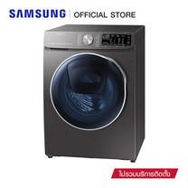 Samsung เครื่องซักผ้าฝาหน้า Eco Bubble พร้อมด้วย Add Wash™ ขนาด 10 กก. รุ่น WD10N64FR2X/ST