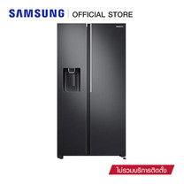 Samsung ตู้เย็น Side by Side (2 ประตู) รุ่น RS64R5131B4/ST (635L / 22.4Q)
