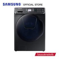 Samsung เครื่องซักผ้าฝาหน้า Add Wash รุ่น WF17N7510KV/ST (17 KG) ราคาไม่รวมติดตั้ง