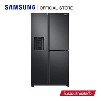 Samsung ตู้เย็น Side by Side (3 ประตู) รุ่น RS65R5691B4/ST (625L / 22.1Q)