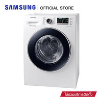 Samsung เครื่องซักผ้าฝาหน้า Eco Bubble รุ่น WW90J54E0BW/ST (9 KG)