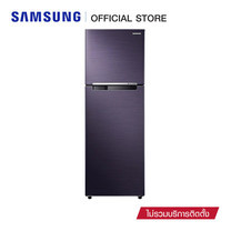 Samsung ตู้เย็น 2 ประตู Digital Inverter รุ่น RT25FGRADUT/ST (258.5L / 9.1Q)