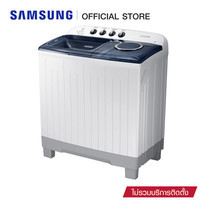 Samsung เครื่องซักผ้าถังคู่ Activ tray รุ่น WT12J4200MB/ST (12 KG)