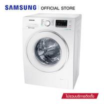 Samsung เครื่องซักผ้าฝาหน้า Diamond Drum ขนาด 7 กก. รุ่น WW70J42E0IW