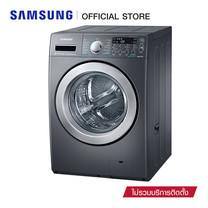 SAMSUNG เครื่องซักผ้าฝาหน้า Combo Eco Bubble ขนาด 14 กก. รุ่น WD14F5K5ASG ราคาไม่รวมติดตั้ง