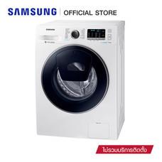 Samsung เครื่องซักผ้าฝาหน้า Eco Bubble รุ่น WW90K54E0UW/ST (9 KG)