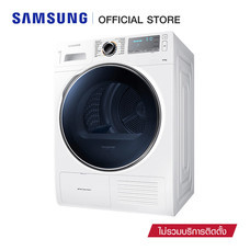 Samsung เครื่องอบผ้าฝาหน้า รุ่น DV90H8000HW/ST (9 KG)