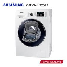 Samsung เครื่องซักผ้าฝาหน้า Eco Bubble รุ่น WW80K54E0UW/ST (8 KG) ราคาไม่รวมติดตั้ง