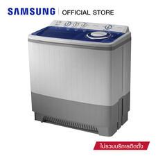 Samsung เครื่องซักผ้าถังคู่ Air Turbo รุ่น WT15J7PEC/XST (13 KG)