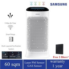 Samsung เครื่องฟอกอากาศ BLUE SKY AX5500 (AX60R5080WD/ST)