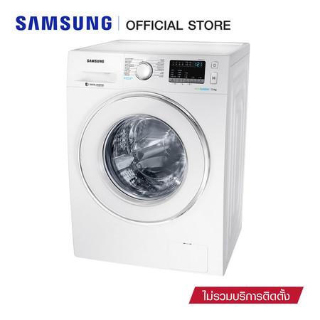 Samsung เครื่องซักผ้าฝาหน้า Diamond Drum รุ่น WW70J42E0IW/ST (7 KG) ราคาไม่รวมติดตั้ง