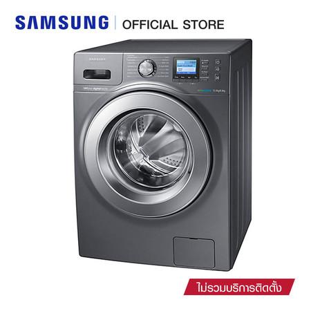 SAMSUNG เครื่องซักผ้าฝาหน้า Combo Eco Bubble ขนาด 12 กก. รุ่น WD12F9C9U4X (พร้อมขาตั้ง) ราคาไม่รวมติดตั้ง