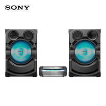 Sony Home Entertainment Hi-Power SHAKE-X70D