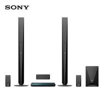 Sony Home Cinema Blu-ray with Bluetooth BDV-E4100