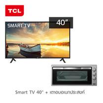 TCL Full HD Smart TV 40 นิ้ว รุ่น 40P62 + Beko เตาอบอเนกประสงค์ (35 ลิตร) รุ่น BMF35S