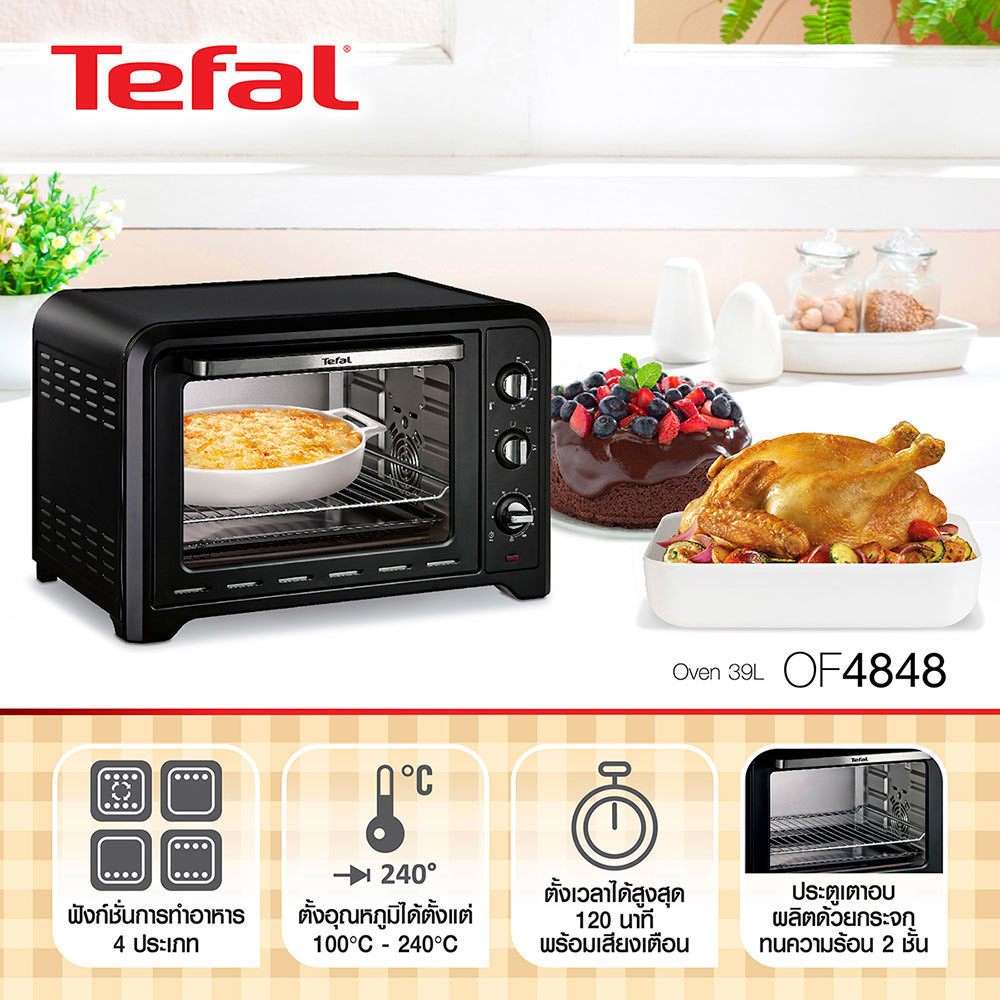 40---tefal-of4848th-11.jpg
