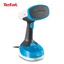 TEFAL WONDERFUL WANDERLUST SET (DT700+JB101 Lint Remover)