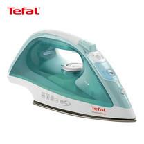 TEFAL เตารีดไอน้ำ 2100 วัตต์ รุ่น FV1532 - GREEN