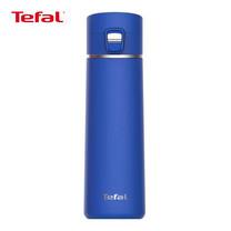 TEFAL แก้วเก็บอุณหภูมิ WE GO ขนาด 0.43 ลิตร รุ่น K2331504 - Blue Velvet