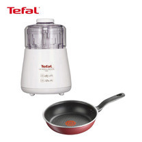 Tefal เครื่องบดสับ รุ่น DPA130 + กระทะ Tefal ขนาด 24 ซม. รุ่น Pure Chef (C6170414)