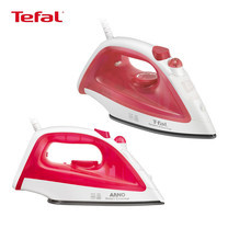 TEFAL LAUNDRY SET (เตารีดไอน้ำ รุ่น FV1020 + เตารีดไอน้ำ รุ่น FV1020)