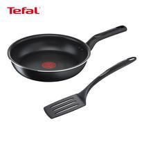TEFAL ชุดกระทะ 2 ชิ้น รุ่น Everyday Cooking FP24 + Spatula