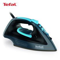 TEFAL เตารีดไอน้ำ กำลังไฟ 2,100 วัตต์ รุ่น FV1611T0