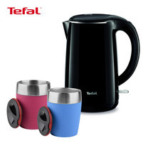 TEFAL HAPPY COFFEE TO GO (KO2608 1.7L + TRAVEL CUP 0.2L x 2)