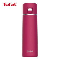 TEFAL แก้วเก็บอุณหภูมิ WE GO ขนาด 0.35 ลิตร รุ่น K2330204 - Pink Holi
