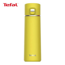 TEFAL แก้วเก็บอุณหภูมิ WE GO ขนาด 0.35 ลิตร รุ่น K2333204 - Yellow Bams
