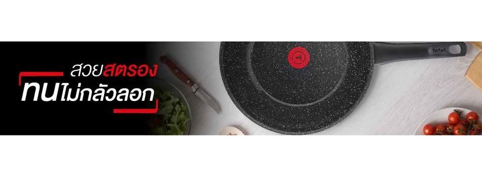 อุปกรณ์ประกอบอาหาร banner