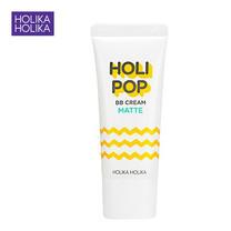HOLIKA HOLIKA HOLI POP BB CREAM