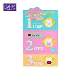 HOLIKA HOLIKA GOLDEN MONKEY MASK (3-Step Kit)