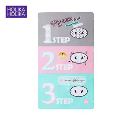 HOLOKA HOLIKA PIG NOSE CLEAR BLACK HEAD (3-Step Kit)
