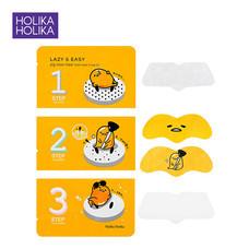 HOLIKA HOLIKA GUDETAMA PIG NOSE CLEAR BLACK HEAD (3-Step Kit)