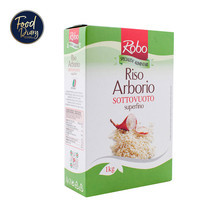 ROBO ARBORIO RICE