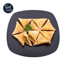 Chicken Tikka Samosa (32-33 pieces)