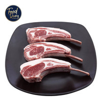 LAMB RACK FRENCH CAP OFF 10300134