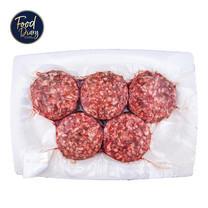 AUS Frozen Wagyu Beef Burger 180 g. x 5
