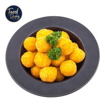 Cheese Ball 20 g. (50 pieces/pack) (1 kg.)