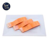 Salmon Fillet C-Trim Portion (5 x 150 g.)